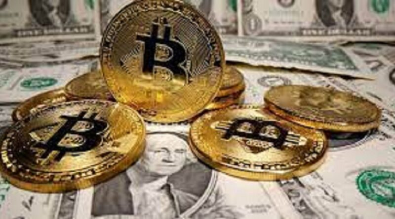 What is a Bitcoin Exchange?